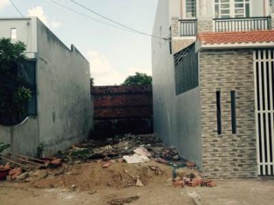 Hiện tại mình có lô đất đầu đường 4C – Đa Phước – Bình Chánh cần sang nhượng lại cho ai có nhu cầu .